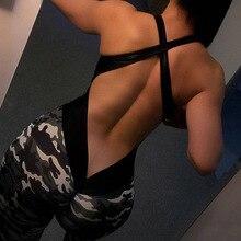 جمبسوت مموه GXQIL للياقة البدنية 2020 ملابس التدريب اليوجا للنساء ملابس الجيم المناسبة الجافة ملابس رياضية ملابس النساء الزوجات ملابس مموهة