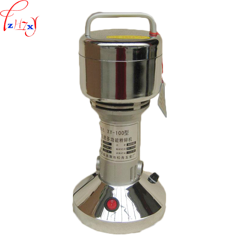 Electric Grinding Machine Medicinal Materials Food Mill Machine XY-100 Traditional Chinese Medicine Crushing Equipment 220V 600W