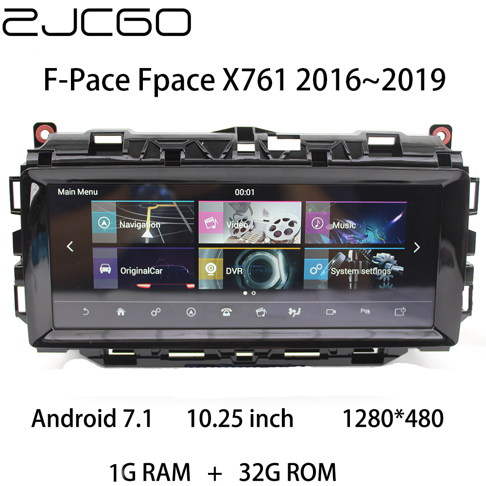 Car Multimedia Player Stereo GPS DVD Radio NAVI Navigation Android Screen System for Jaguar F-Pace Fpace X761 2016~2019