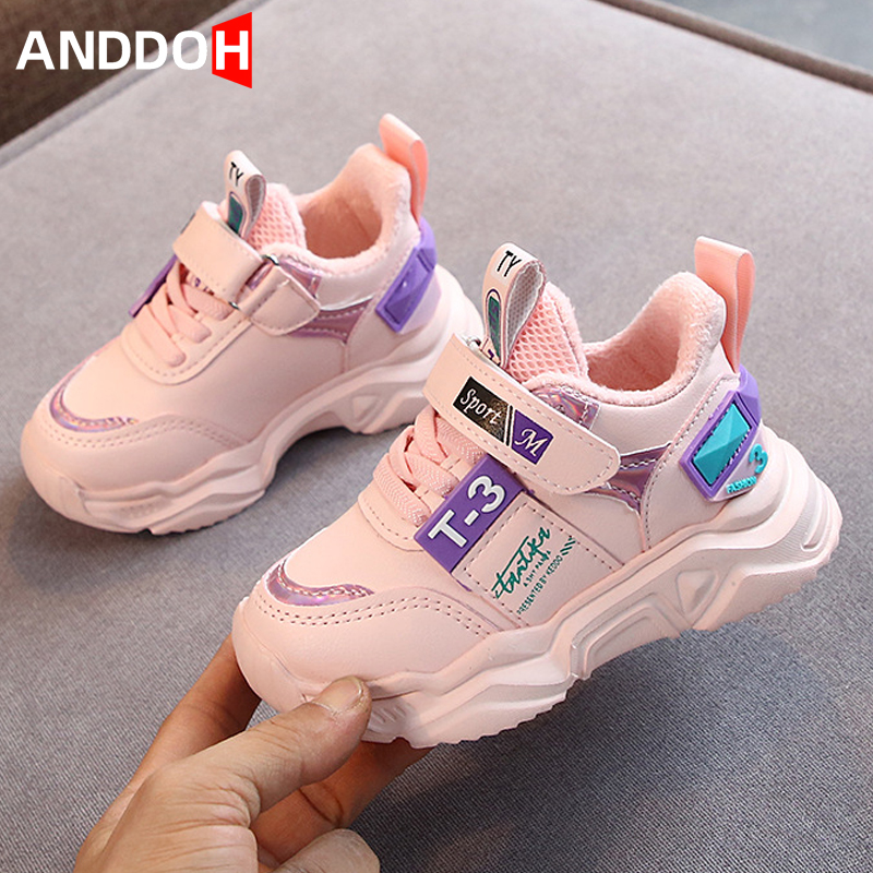 Size 21-30 Children's Casual Warm Sneakers For Boys And Girls Unisex Breathable Toddler Shoes Girl Children Shoes Baby Sneakers