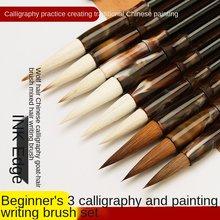 Four treasures of beginners' study big, medium, small regular script calligraphy and painting