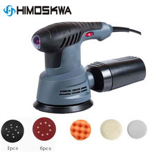 400W Sander Machine 7 Variable Speed 12000RPM Random Orbit Sander polisher  with 6 sandpaper Dust exhaust and  dust canister