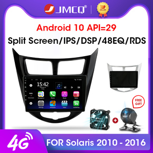 JMCQ 2din Android 9.0 Car Radio Multimidia Video Player RDS DSP For Hyundai Solaris 1 2010-2016 Navigation GPS Car Stereo System