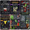 Tiki Bar открытая летняя пивная Ретро металлическая жестяная вывеска Mojito Martini CUBA LIBRE Коктейльная табличка для бара художественные наклейки Нас...