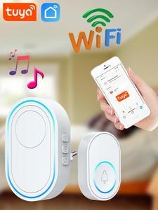 Wireless Doorbell Chime Welcome Remote Smart-Door Intelligent Waterproof Home EU 300m