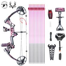 Special Gift for Women&girls,Compound Bow Package M1,19