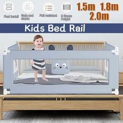 Детский барьер для кровати, ограждение, защитное ограждение, складной манеж для дома для детей на кровати, ограждение, ворота, регулируемые ...