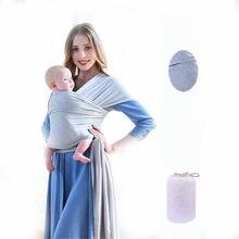 Anillo portador de cabestrillo Para bebé, bufanda de nailon, mochila ergonómica Para bebé, canduro, accesorios de verano, anillo de algodón