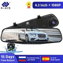 E-ACE Автомобильная Dvr камера FHD 1080P Dash Cam 4,3 дюймов зеркало заднего вида видео регистратор с камерой заднего вида видеокамера Авто Регистратор