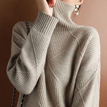 2020 jesienno-zimowy nowy damski sweter sweter zagęszczony ciepło moda duży rozmiar dziergany wełniany sweter wysoki kołnierz tanie tanio TLYUEHANZE NONE Golfem CN (pochodzenie) Zima REGULAR Pełna Grube Brak Z wełny Elegancka moda Urząd Lady Argyle Osób w wieku 18-35 lat