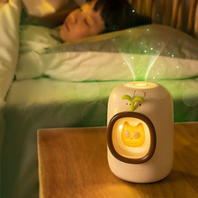 Owl Mosquito Killing Lamp Electric Anti Mosquito Lamp USB Charging LED Night light Kids Children Sleep Lamp
