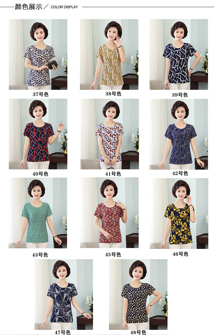 H31443e0562144c869adc12c62f257c25P - Women Summer T-shirt Printed Milk Silk Short Women's T shirt Middle-aged Mother Clothes Plus size L-4XL Female Tops