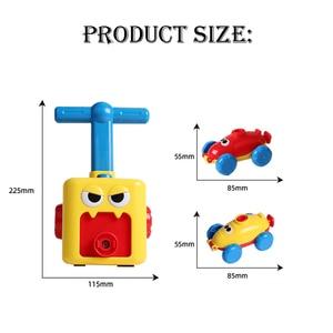 Новая мощность шар Запуск башня Игрушка Головоломка веселое образование инерция воздуха мощность воздушный шар автомобиль игрушка для нау...