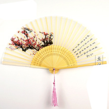 Wedding Gifts Chinese Party Supplies Summer Silk Bamboo Cooling  Fan Folding Vintage Lady Pocket Ethnic Crafts