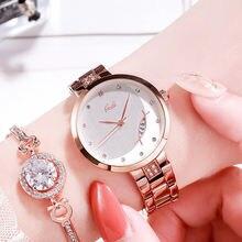Женские часы браслет с бриллиантами модные кварцевые календарем