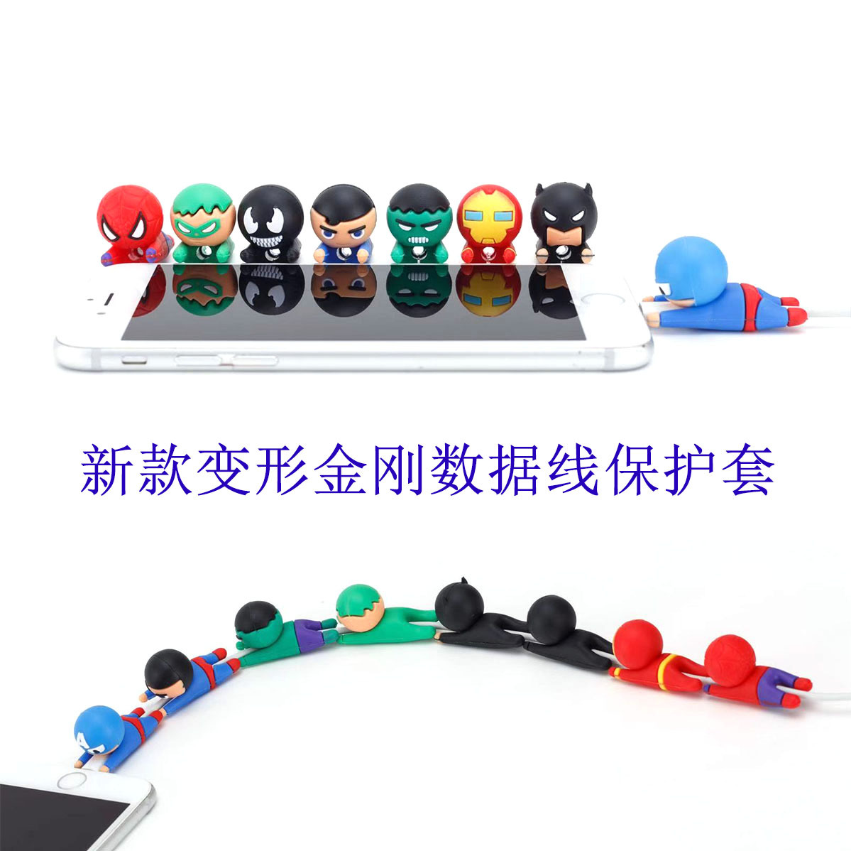 cartoon Protector Cable Cord Saver Cover Coque For iPhone 8 Plus 5 5S SE 5C 6 6S 7 X Xs Max XR For Funda for iPhone case in Phone Holders Stands from Cellphones Telecommunications
