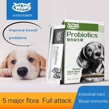 Wowo собака пробиотический порошок pet щенков Тедди желудочно-кишечный диарея понос кошка запор кондиционер желудочно-кишечный