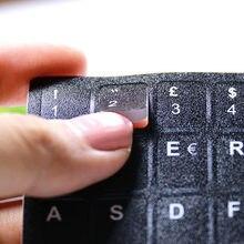 Универсальные наклейки на клавиатуру сменные матовые с черным