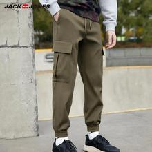 JackJones Men's Pure Color Cargo Pockets Casual Pants Style|