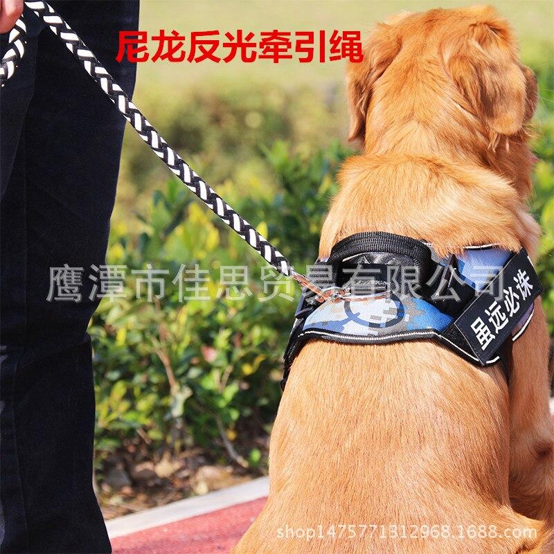 Dog Nylon Reflective Hand Holding Rope 1.2 M Reflective Pet Dog Chain Dog Collar Dog Traction Belt Straight