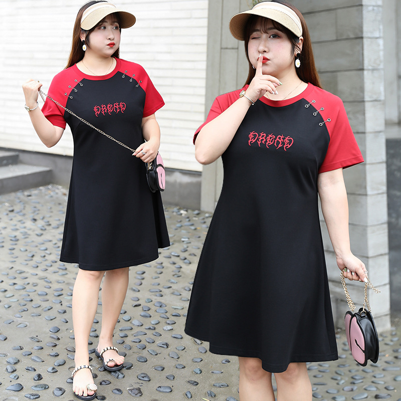 [Xuan Chen] Summer New Style Large GIRL'S Large Size Dress Streetwear Women's Contrast Color Embroided Dress A Generation Of Fat