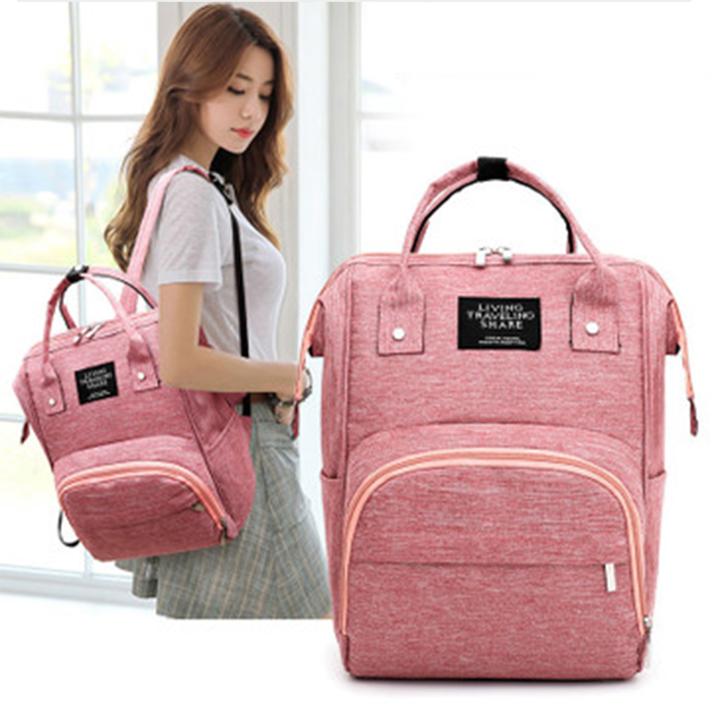 Fashion Maternity Baby Diaper Bag Stroller Multifunctional Large Capacity Nappy Nursing Bag Women's Backpack For Mom Mother