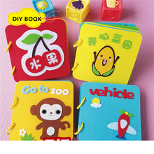 4 Styles DIY Craft My First Book Montessori Early Education Baby Picture Book Mom Handmade Quiet Book DIY Material Kit For Kids