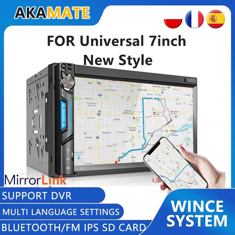 Автомагнитола 2 Din, MP5-плеер с экраном 7 дюймов HD, с поддержкой Bluetooth, Fm, Mirrolink