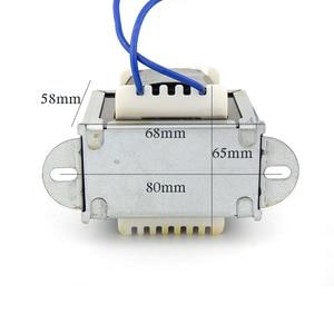Image 3 - Hifivv audio hifi buizenversterker Smoorspoel beschikbaar 300B Versterker Filter 5 8H 300ma