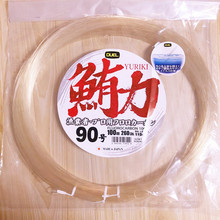 DUEL yuriki CARBON FISHING LINES 10-90# Front wire boat carbon lines 100m made in japan Carbon Fiber