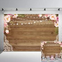 Фон для фотосъемки в деревенском стиле с изображением деревянного пола кружевной цветочный фон для свадебной вечеринки дня рождения новор...