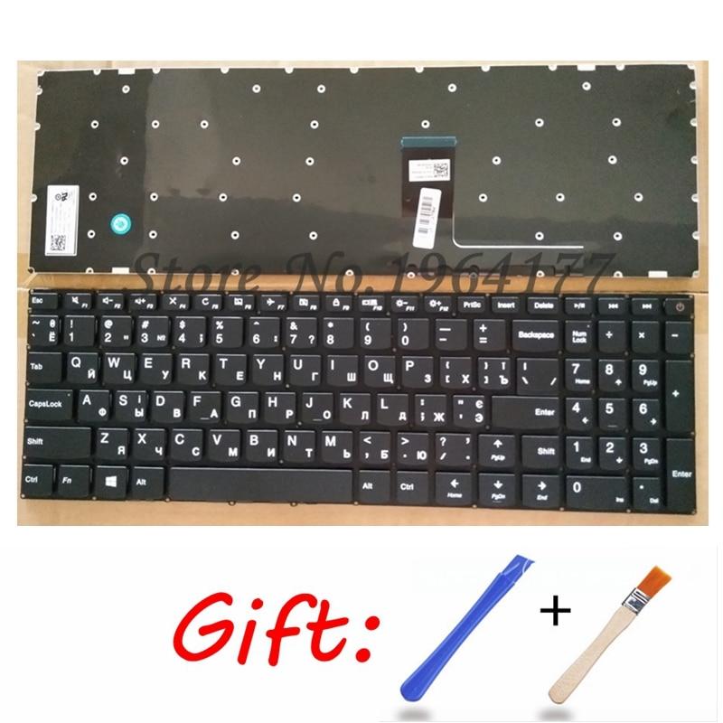NEW FOR Lenovo Ideapad 110-15 110-15ACL 110-15AST 110-15IBR Russian RU Black Laptop Keyboard