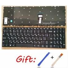 Клавиатура для ноутбука Lenovo ideapad, черная Русская клавиатура для Lenovo ideapad 110-15 110-15ACL 110-15AST 110-15IBR RU