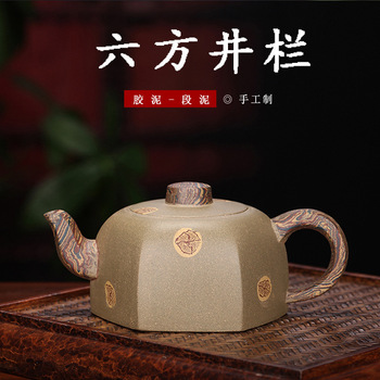 Yixing Dark-red Enameled Pottery Teapot Famous Manual Make Raw Ore Green Mud Six Square Well Fence Hand Wring Mud Teapot