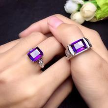 Naturale ametista anello di coppia. Il vero 925 anello Dargento degli uomini. Semplice e squisito. Negoziante consiglia