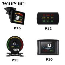 Obdhudヘッドアップディスプレイ新自動診断ツールOBD2 オンボード車の旅コンピュータスピードメーター表示水温rpm