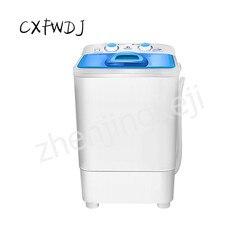 Lavadora semiautomática pequeña lavadora inteligente para el hogar Mini lavadora