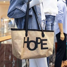 European Style Original Design Jute Handbags Student Shoulder Bag Shopping Eco Bag