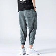 Летние тонкие повседневные брюки из ледяного шелка мужская мода