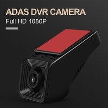 Isudar 1080p câmera frontal do carro gravador de vídeo usb dvr 16gb para o jogador multimídia da série h53 gps