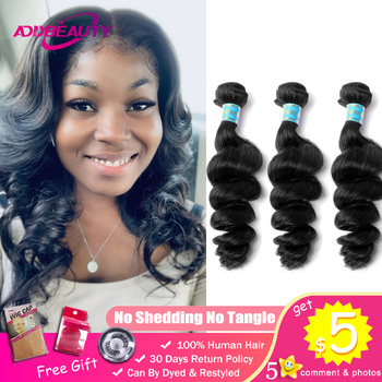 AddBeauty Loose Wave Raw Peruvian Unprocessed Virgin One-Donor Human Hair Extension Weave Bundle Natural Color Double Drawn Weft
