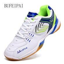 Мужская и женская спортивная обувь для бадминтона bufeipai повседневная