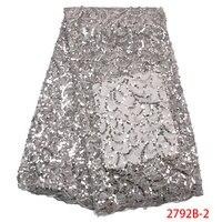 Nigerian Lace Fabrics For Wedding 2018 Luxury African Lace Fabric High Quality Lace Fabric QF2792B 2