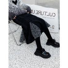 Женская длинная юбка с завышенной талией черная Асимметричная