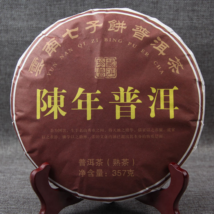 357g China Yunnan Ripe pu'er  tea Collecting Pu'er 2012 Old Pu'er tea Cake Green Food for Health care lose weight 1