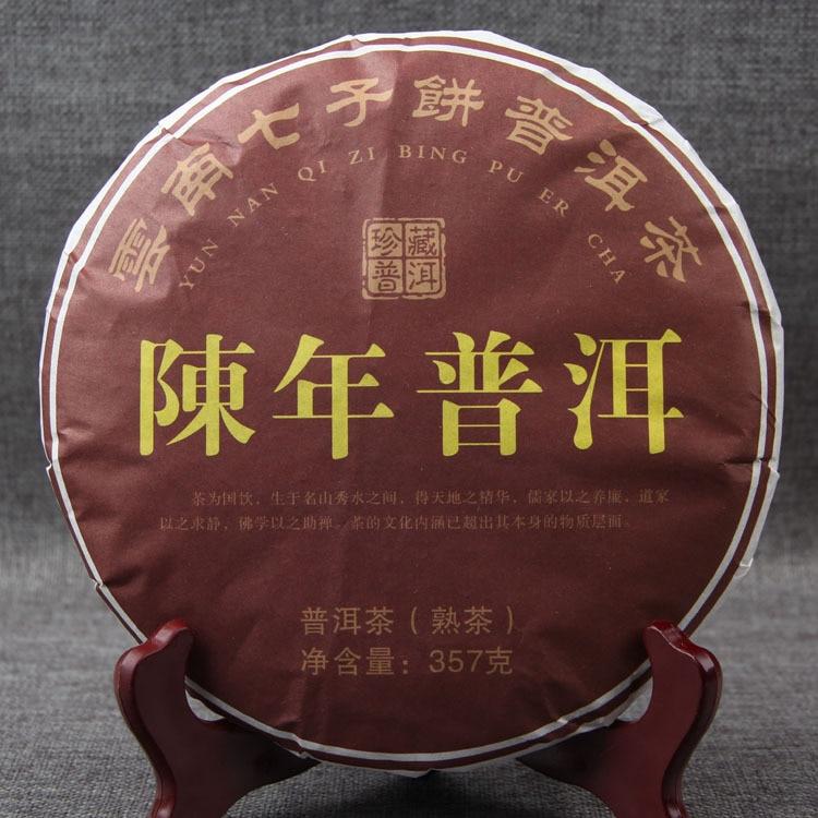 357g China Yunnan Ripe pu'er  tea Collecting Pu'er 2012 Old Pu'er tea Cake Green Food for Health care lose weight 1