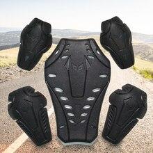 DUAHN мотоциклетный наколенник, защита для тела, мотоциклетный наколенник CE, плечи, локти, защита для спины, мото защита для спины, байкер