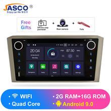 Newest Black 2G RAM Android 7.1 Car DVD Stereo Multimedia Headunit For Toyota Avensis/T25 2003-2008 Auto Radio GPS Navigation  4gram android8 0 car dvd player gps navigation multimedia stereo for toyota avensis t25 2003 2008 auto radio audio headunit