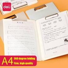 Deli 1 шт a4 складная доска папка зажим для бумаги счета контракта