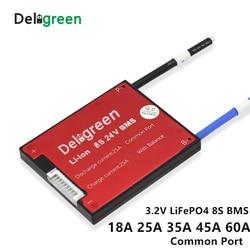 24V 8S 18A 25A 45A 60A 18650 ячейка BMS для 24V Li ion LiFePO4 батарейный блок для электрического велосипеда и скутера и инструментов